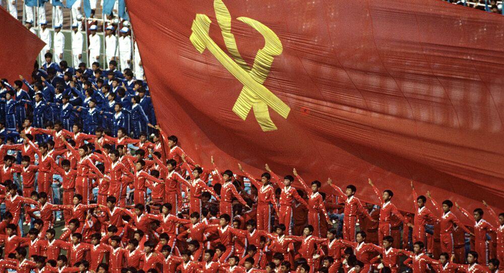 جمهورية كوريا الشعبية الديمقراطية