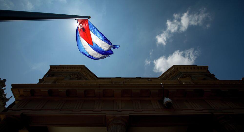 علم كوبا