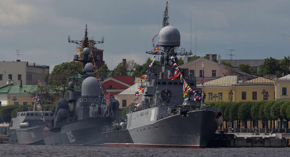 القوات البحرية الروسية
