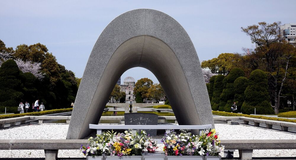 هيروشيما