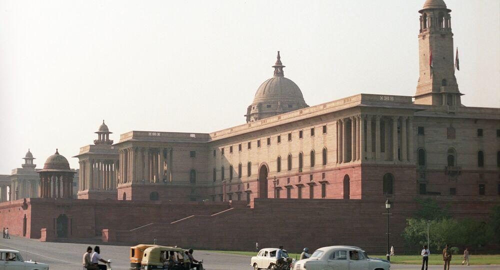 العاصمة الهندية دلهي