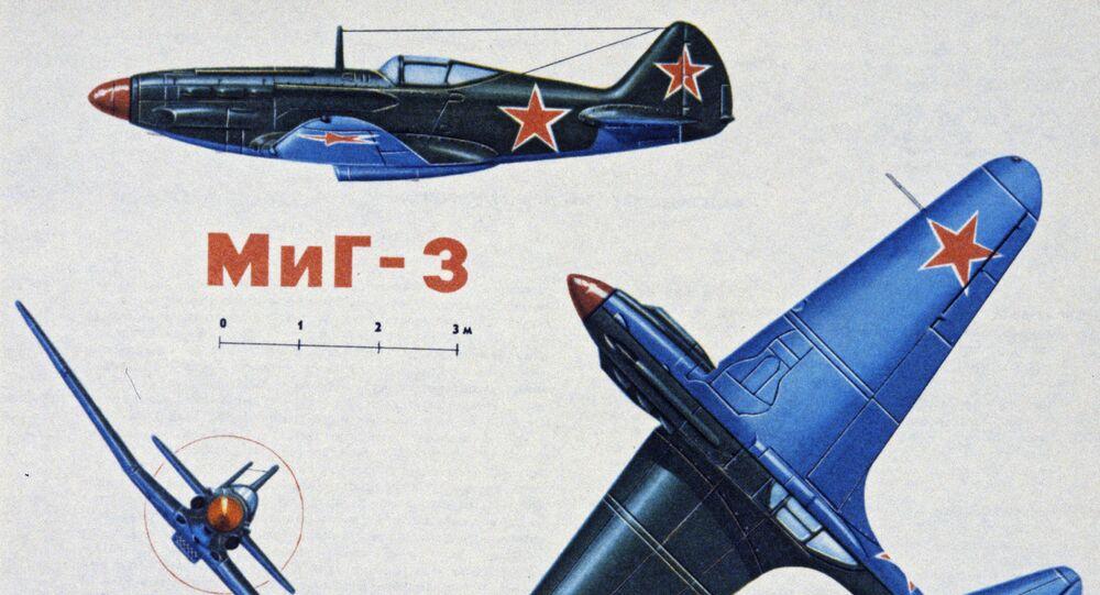 المقاتلة ميغ- 3
