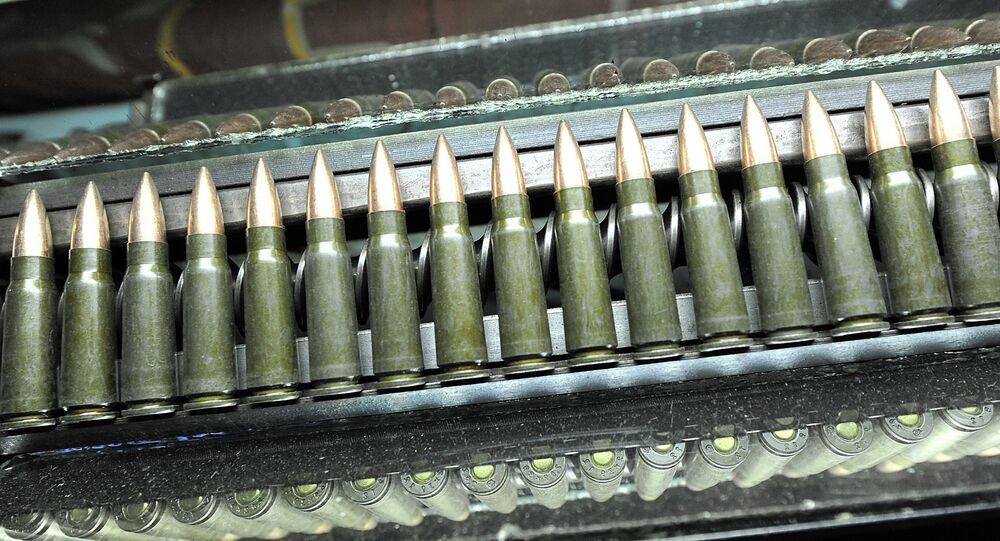 ذخيرة السلاح الناري