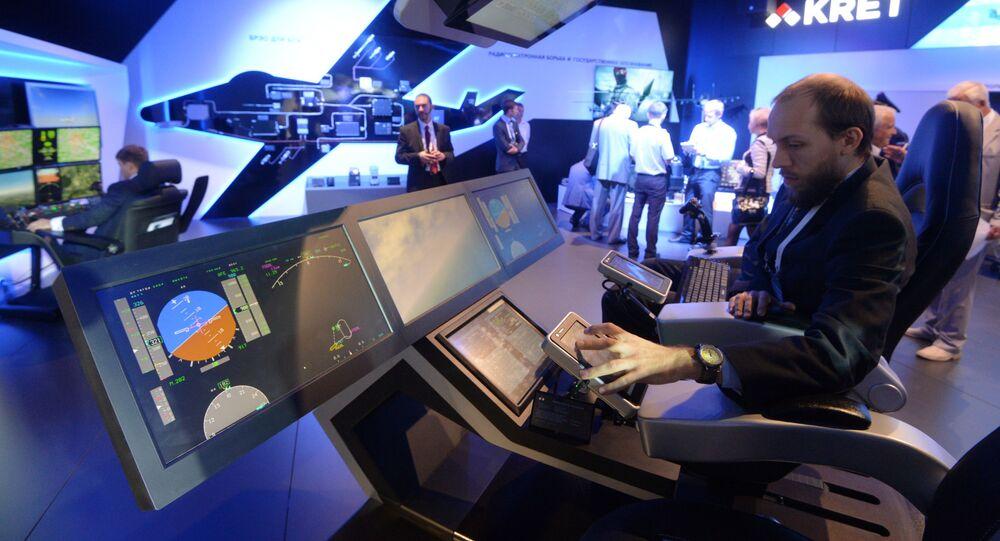 جناح مؤسسة تكنولوجيا الراديو والإلكترونيات