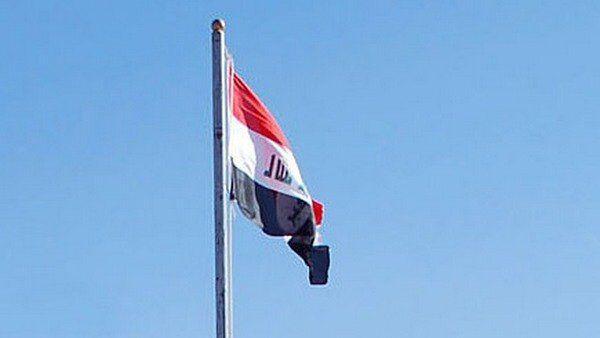 علم العراق