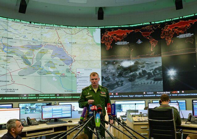 الناطق الرسمي باسم وزارة الدفاع الروسية اللواء إيغور كوناشينكوف