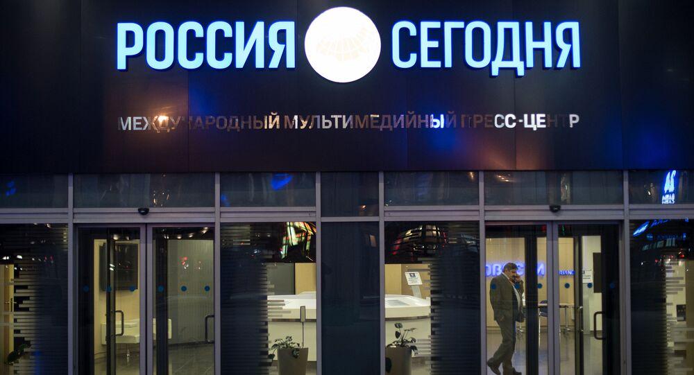 وكالة روسيا سيغودنيا