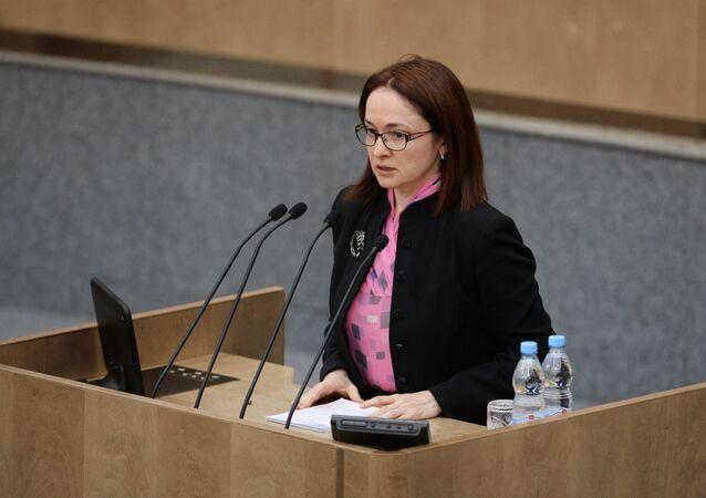 ألفيرا نبيولينا، حاكمة البنك المركزي الروسي