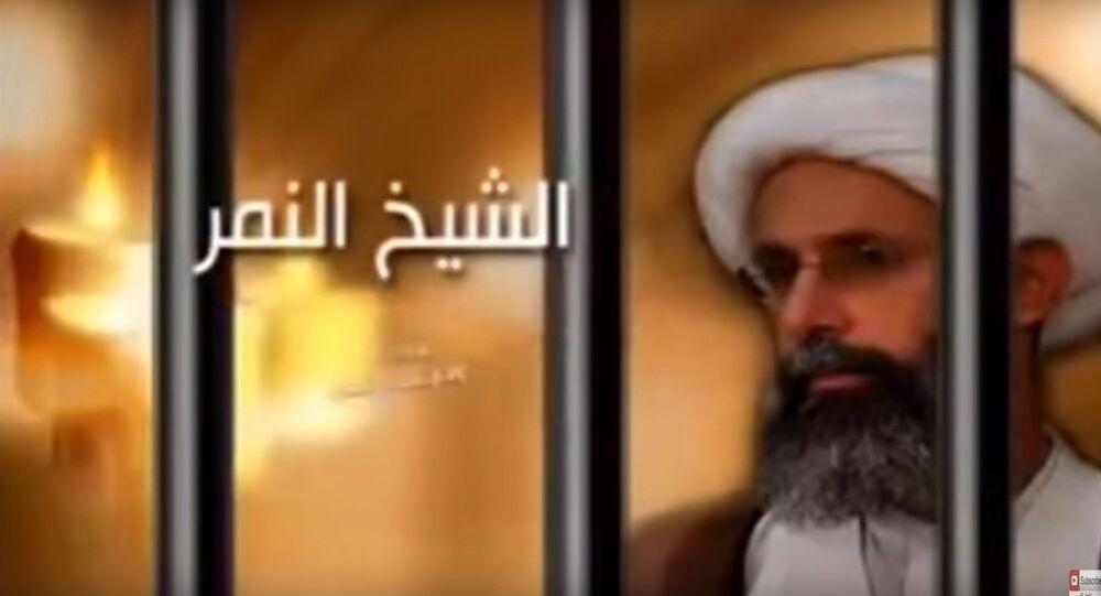 شقيق الشيخ النمر كنا نتمنى لو أن السعودية راعت مواطنيها Sputnik Arabic