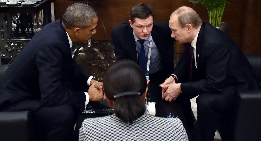 الرئيس الروسي فلاديمير بوتين والرئيس الأمريكي باراك أوباما على هامش قمة مجموعة العشرين