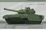 الدبابة تي - 14 أرماتا