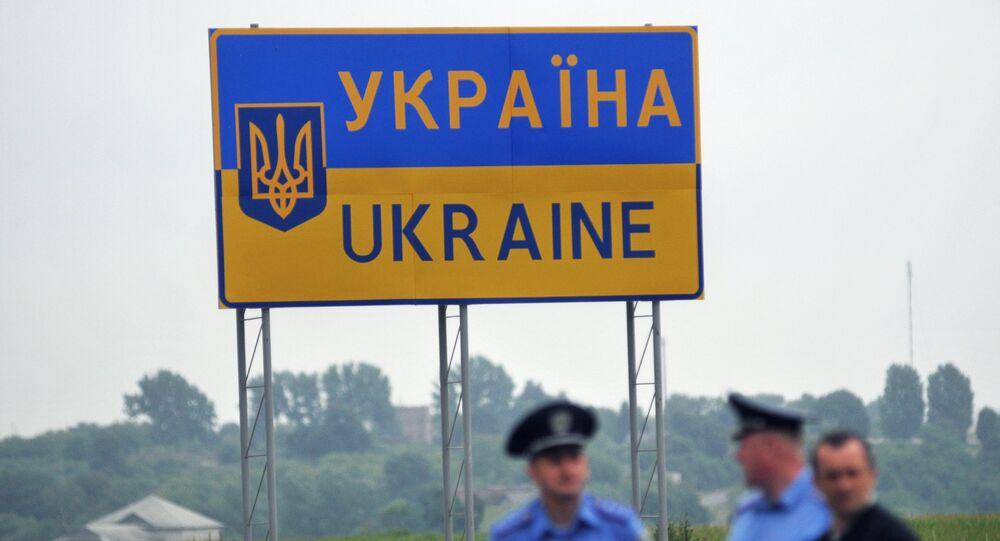معبر الحدود الأوكرانية البولندية