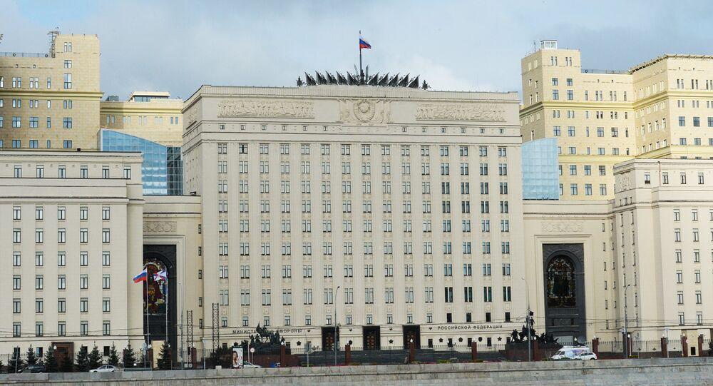 وزارة الدفاع الروسية في موسكو
