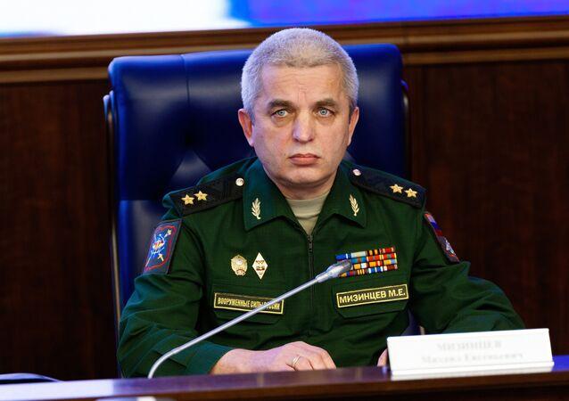 الفريق ميخائيل ميزينتسيف