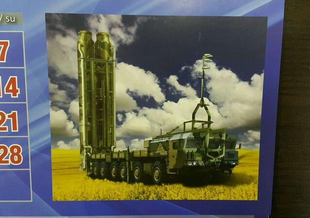 نظام الصواريخ نودول