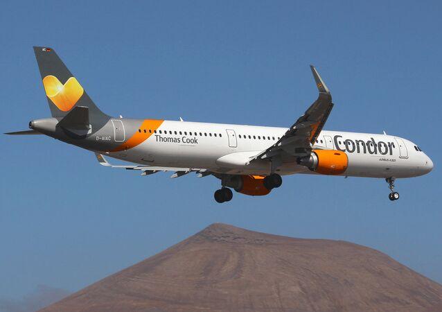 شركة كوندور العالمية للطيران