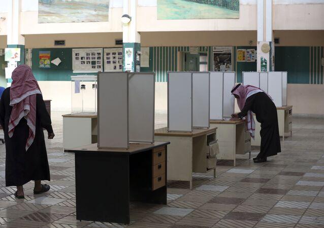 الانتخابات البلدية في المملكة العربية السعودية