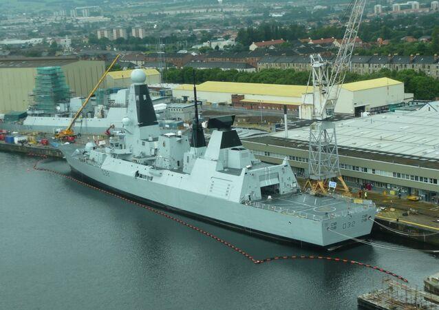 السفينة الحربية ديفندر