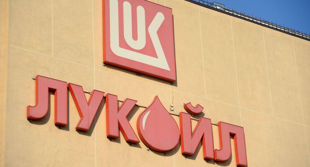شركة لوك أويل الروسية