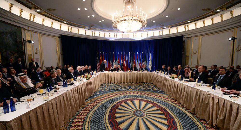 مؤتمر المجموعة الدولية لدعم سوريا