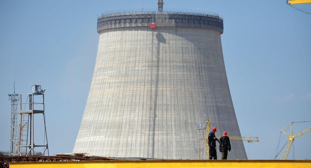 محطة طاقة