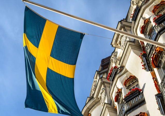 العلم السويدي