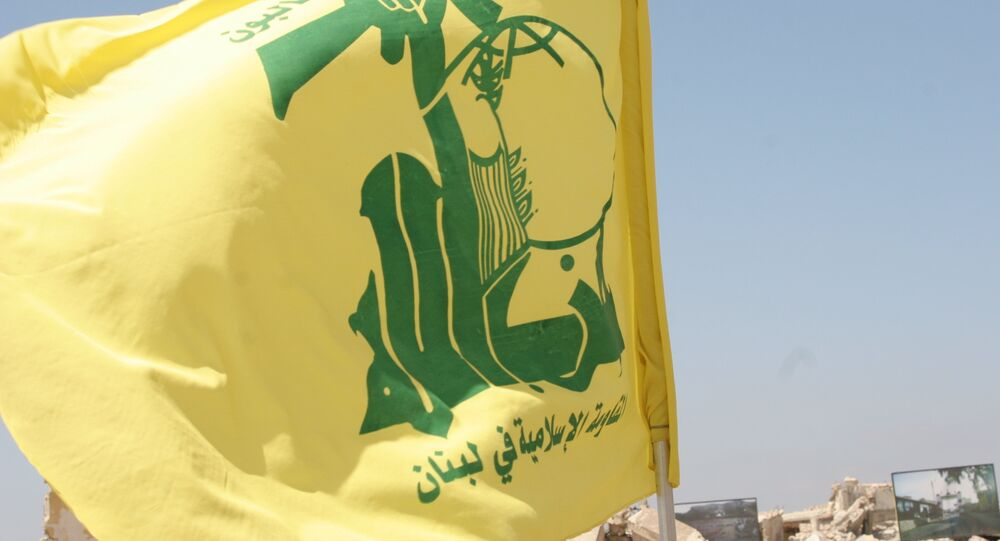 علم وشعار حزب الله