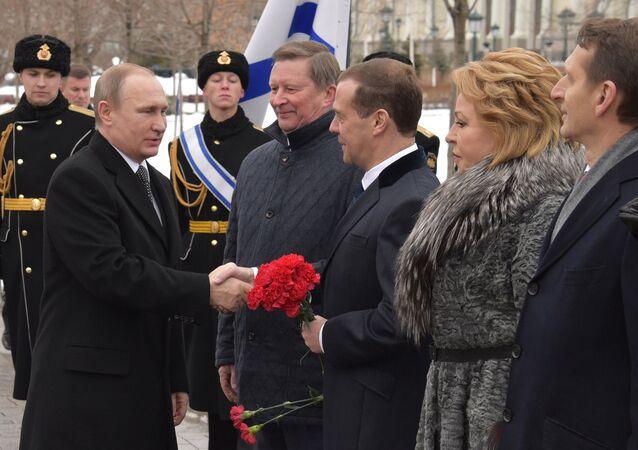 بوتين في عيد حماة الوطن