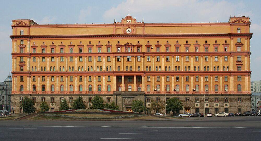 مبنى الجهاز الأمني الروسي في موسكو