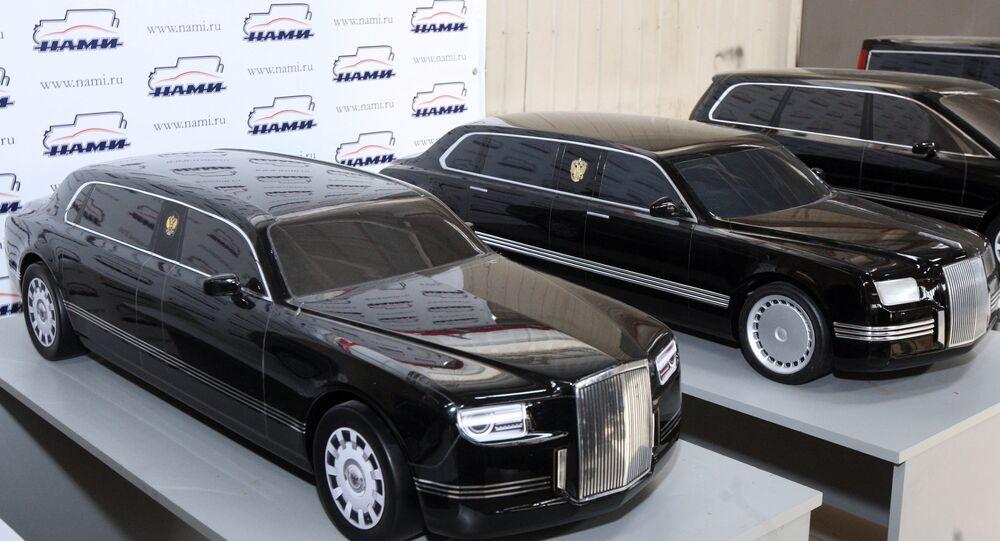 سيارات كورتيج