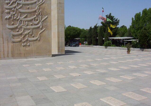 مقبرة بهشت زهرا