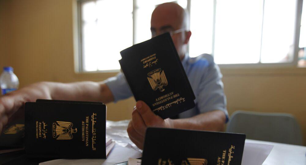 جواز سفر فلسطيني - السلطة الوطنية الفلسطينية