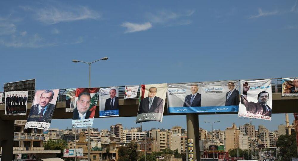 الانتخابات اللبنانية