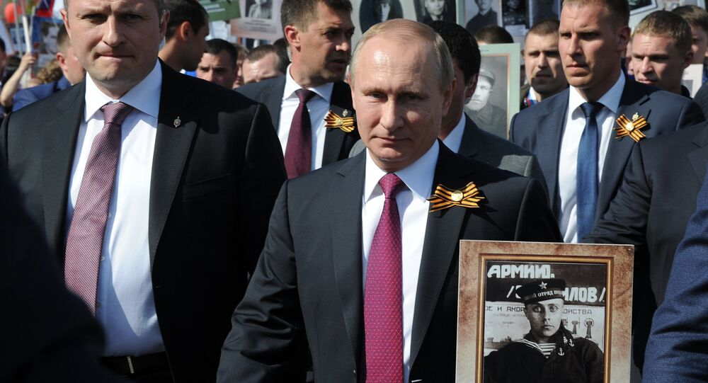 الرئيس الروسي فلاديمير بوتين يشارك في الفوج الخالد في موسكو