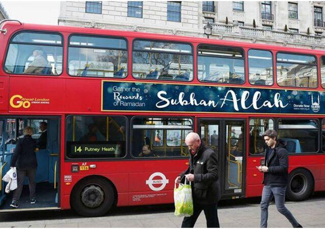 سبحان الله على حافلات لندن
