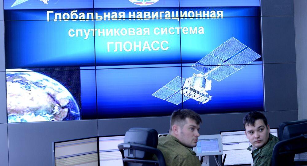 غرفة التحكم في نظام غلوناس