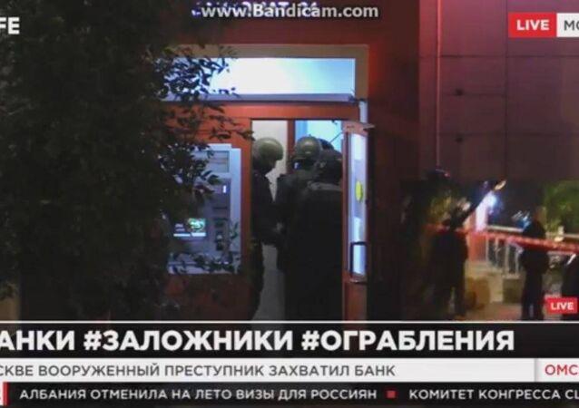 القوات الخاصة الروسية تقتل منفذ الهجوم