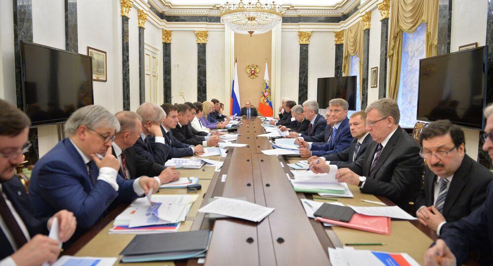 المجلس الاقتصادي الروسي
