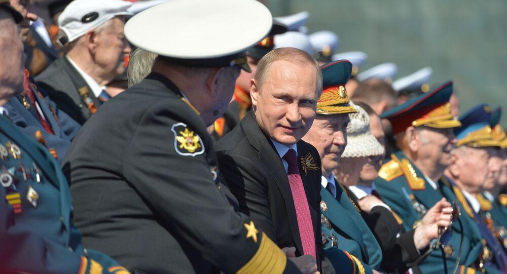 فلاديمير بوتين يحضر احتفالا بمناسبة ذكرى عيد النصر على الفاشية