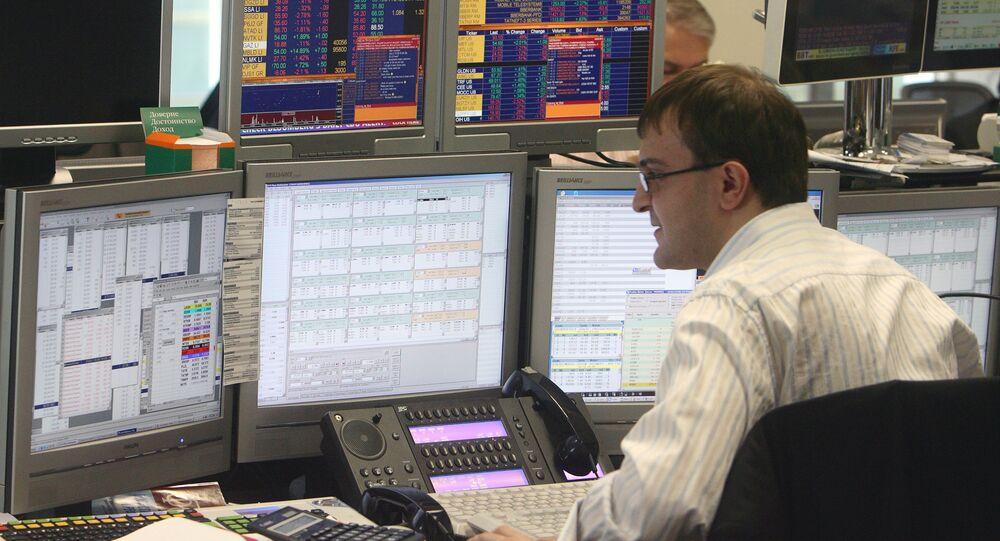 متعامل في سوق الأوراق المالية