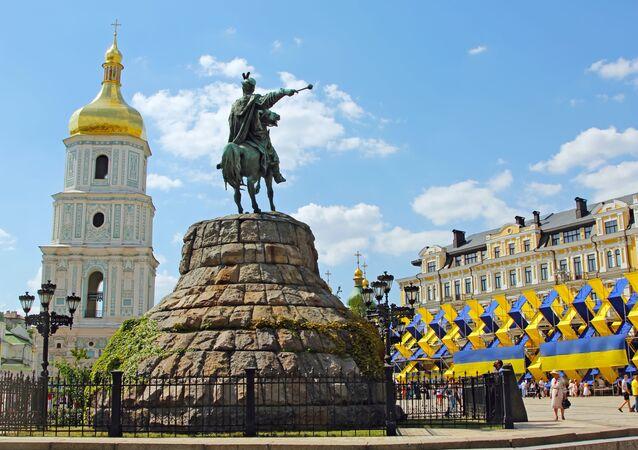ميدان صوفيا في كييف
