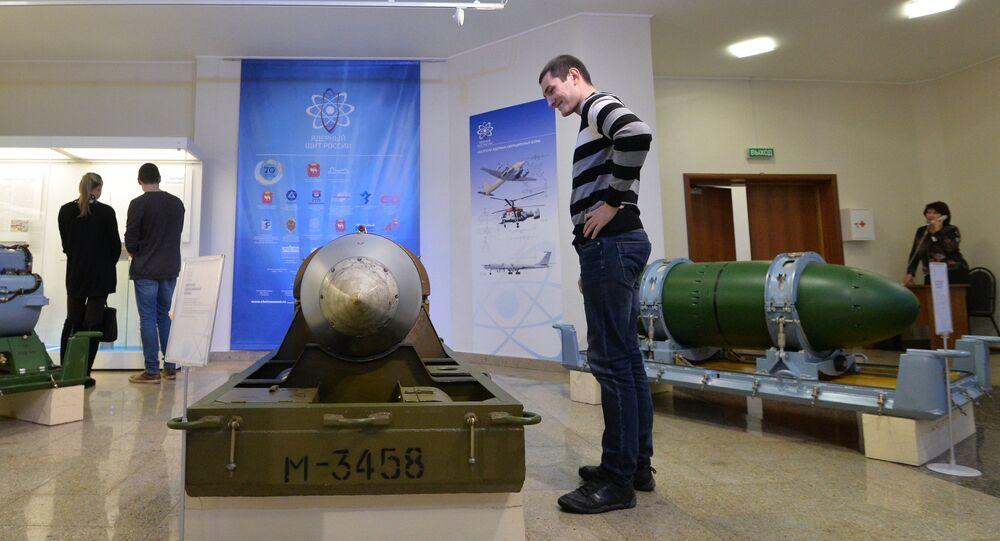 معرض عن الدرع النووي في روسيا