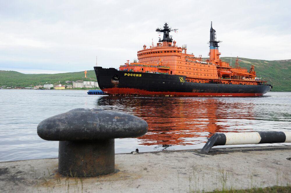 كاسحة الجليد النووية روسيا تصل مورمانسك