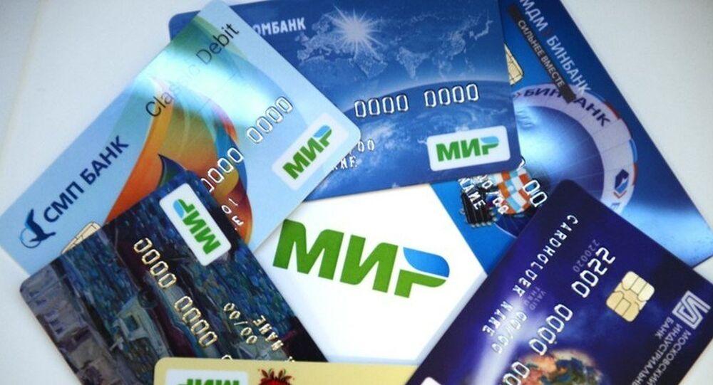 بطاقة مصرفية مير