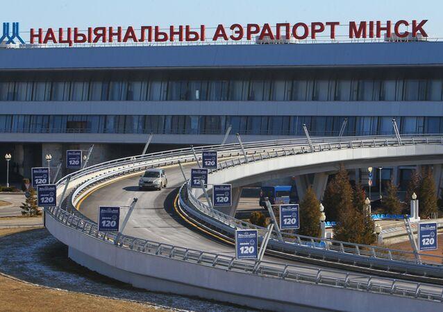 مطار مينسك الوطني
