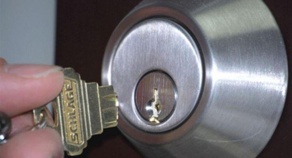 مفتاح