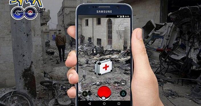 لعبة بوكيمون السورية