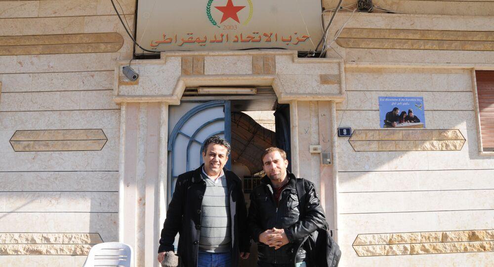 حزب الاتحاد الديمقراطي الكردي