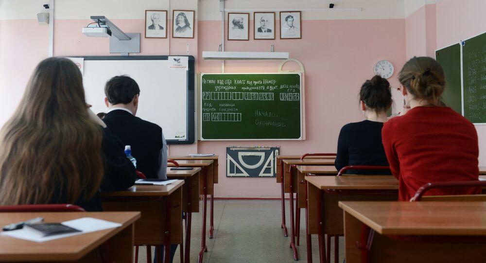 طلاب مدرسة ثانوية
