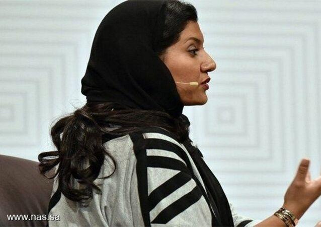 الأميرة ريمة بنت بندر بن سلطان
